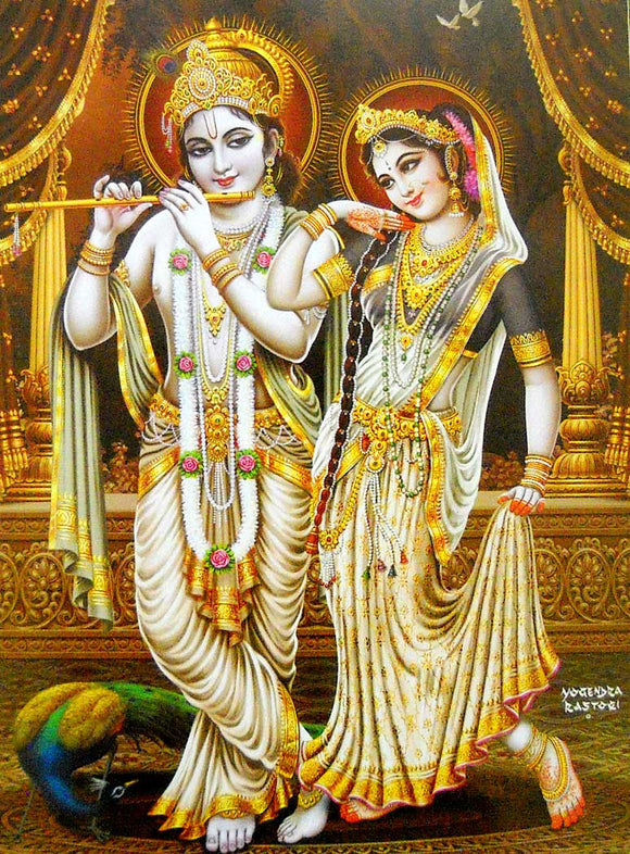 Divine Lovers : Radha krishna poster-reprint on paper-(20x16 inches)