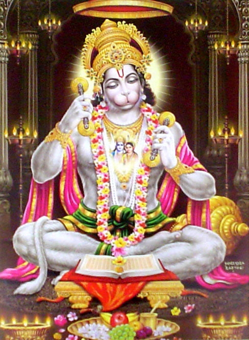 Lord hanuman singing hymns of lord rama poster-reprint on paper-(20x16 inches)