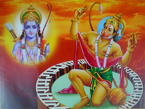 India Crafts Lord Hanuman Singing hymns of Lord rama Poster-Reprint on Paper-(20x16 inches)