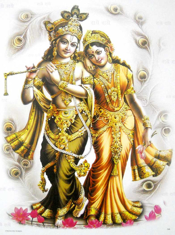 India Crafts Divine Lovers : Radha Krishna Poster-Reprint on Paper-(20x16 inches)