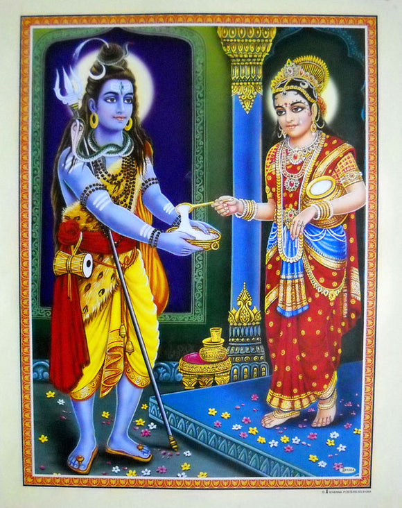 Lord shiva visit to Parvati poster-reprint on paper-(20x16 inches)