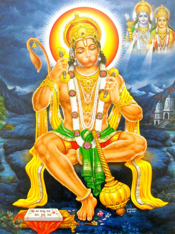 India Crafts Lord Hanuman Poster-Reprint on Paper-(20x16 inches)