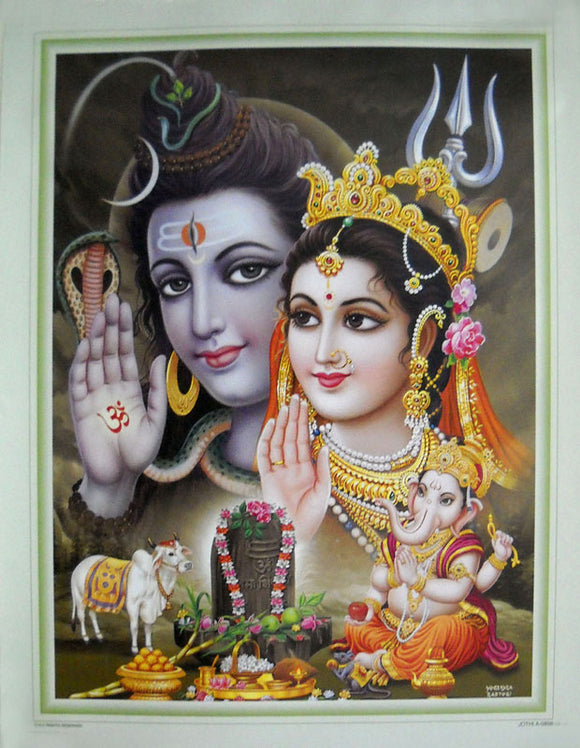 Lord ganesha worshipping shiva lingam poster-reprint on paper-(20x16 inches)