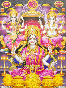 Lakshmi, Ganesha, Saraswati poster-reprint on paper-(20x16 inches)