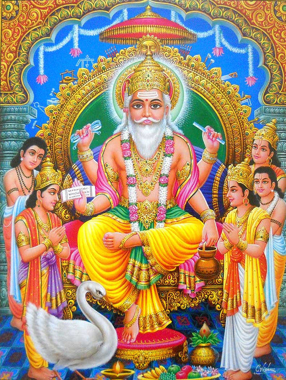 Vishvakarma God poster-reprint on paper-(20x16 inches)