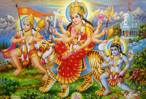 "Goddess Durga with Lord Hanuman and Bhairav/ Hindu Goddess Large Poster -reprint on paper (Unframed : Size 21""X31"" Inches)"