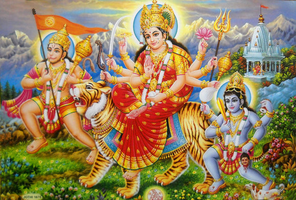 Goddess Durga with Lord Hanuman and Bhairav/ Hindu Goddess Large Poster -reprint on paper (Unframed : Size 21