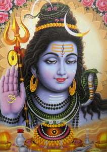 "Blessing Shiva/ Hindu God Poster -reprint on paper (Unframed : Size 21""X31"" Inches)"