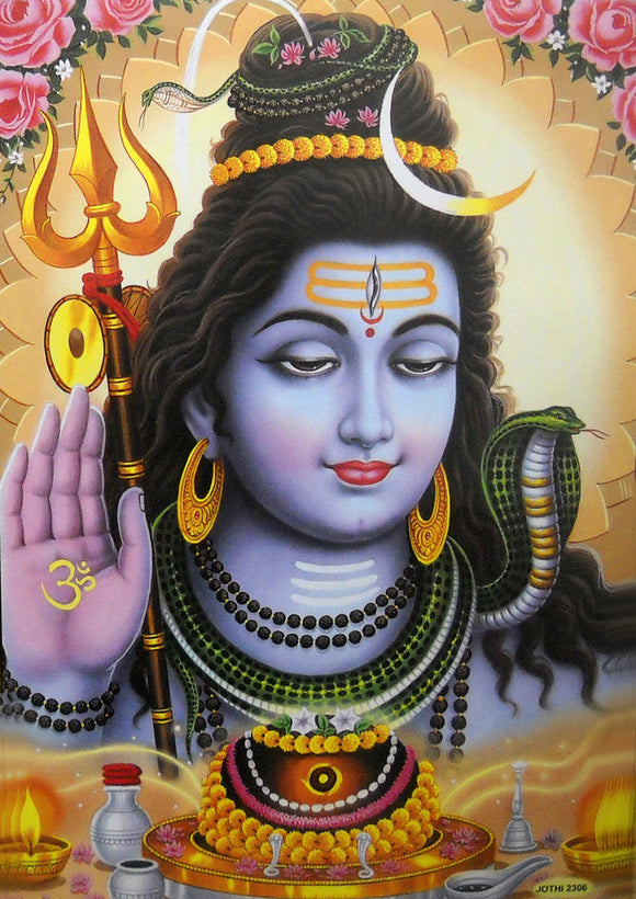 Blessing Shiva/ Hindu God Poster -reprint on paper (Unframed : Size 21