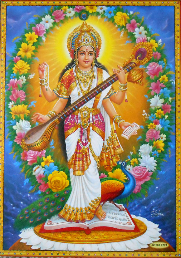 Goddess Saraswati, Goddess of Knowledge/ Hindu Goddess Large Poster -reprint on paper (Unframed : Size 21