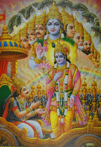"Lord Krishna giving Gita Updesha to Arjuna / Hindu God Poster - Reprint on Paper (Unframed : Size 21 ""X 31""Inches)"