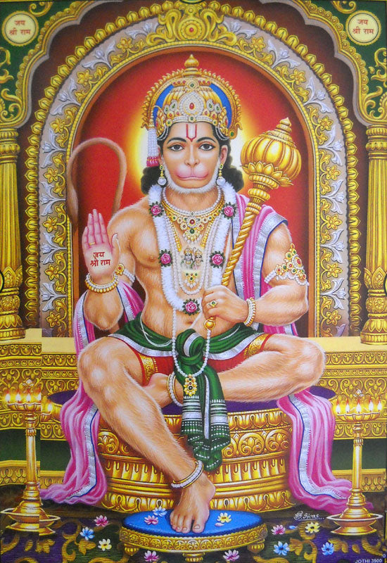 Blessing Hanuman ji / Hindu God Large Poster -reprint on paper (Unframed : Size 21