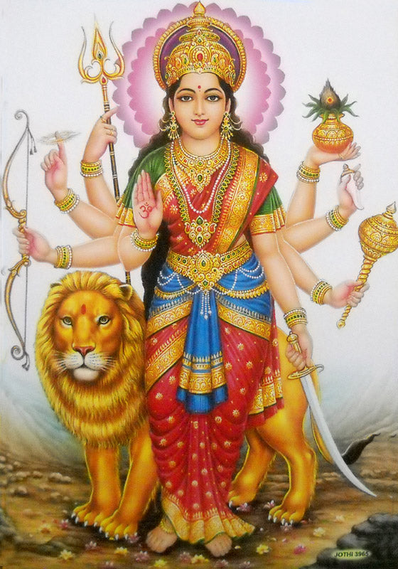Brave Goddess Durga/ Hindu Goddess Large Poster -reprint on paper (Unframed : Size 21