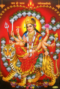 "Goddess Durga on her vehicleáTiger/ Hindu Goddess Large Poster -reprint on paper (Unframed : Size 21""X31"" Inches)"