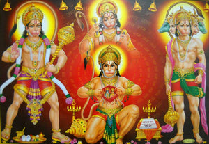 "Different postures of Brave Lord Hanuman / Hindu God Poster - Reprint on Paper (Unframed : Size 21 ""X 31""Inches)"