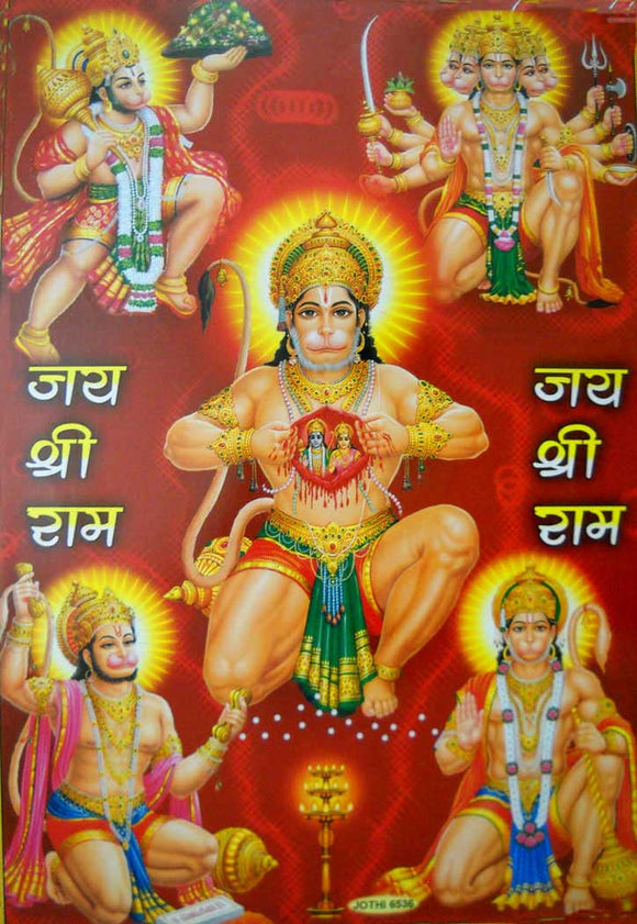 Different postures of Brave Lord Hanuman / Hindu God Poster - Reprint on Paper (Unframed : Size 21