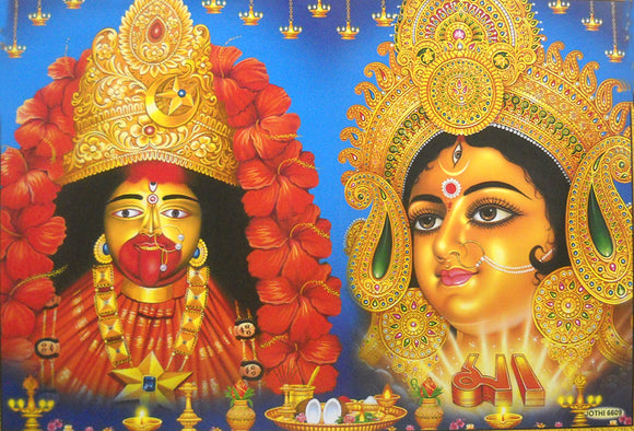 Goddess Durga ji/ Hindu Goddess Large Poster -reprint on paper (Unframed : Size 21