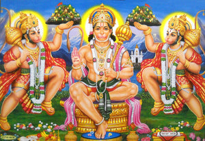 "Blessing Hanuman ji /Hindu God Large Poster -Reprint on Paper (Unframed : Size 21""X31"" Inches)"