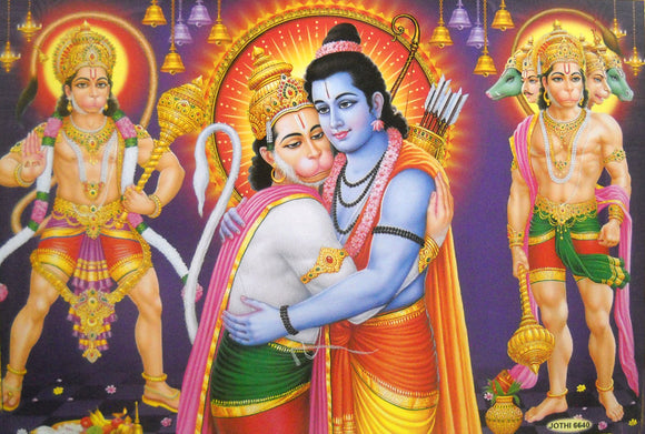 Brave Lord Hanuman with Lord Rama/ Hindu God Large Poster -reprint on paper (Unframed : Size 21