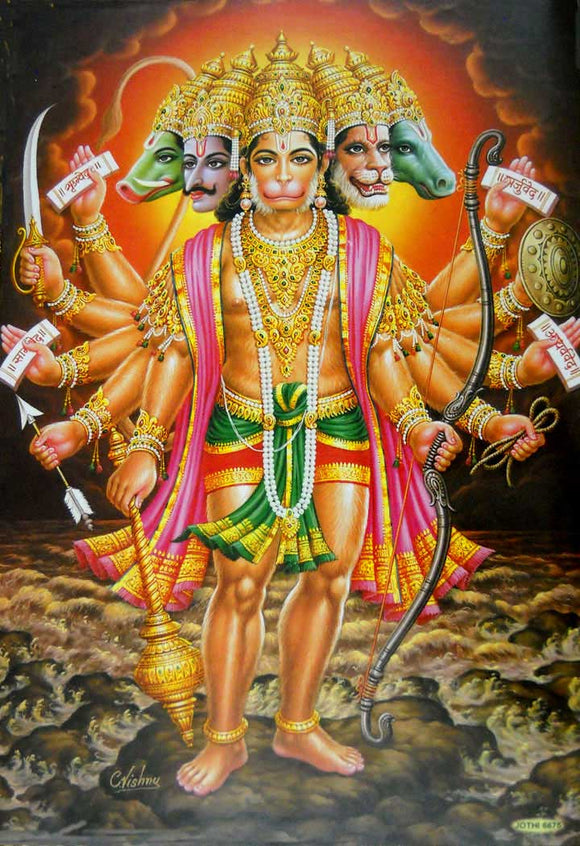 Panchmukhi Lord Hanuman/ Hindu God Poster - Reprint on Paper (Unframed : Size 21