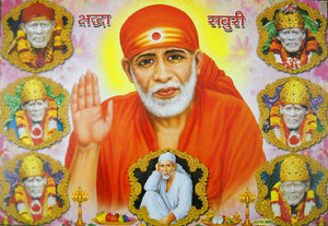 "Sabka Malik Ek Shirdi Sai Baba/ Hindu God Poster - Reprint on Paper (Unframed : Size 21 ""X 31""Inches)"
