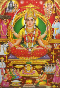 "Goddess Durga Ji/ Hindu Goddess Big Poster -reprint on paper (Unframed : Size 21""X31"" Inches)"