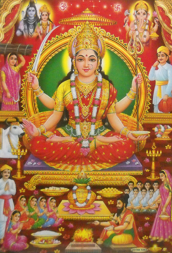 Goddess Durga Ji/ Hindu Goddess Big Poster -reprint on paper (Unframed : Size 21