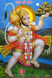 "Lord hanuman carring Sanjivjini Mountain/ Hindu God Large Poster -reprint on paper (Unframed : Size 21""X31"" Inches)"
