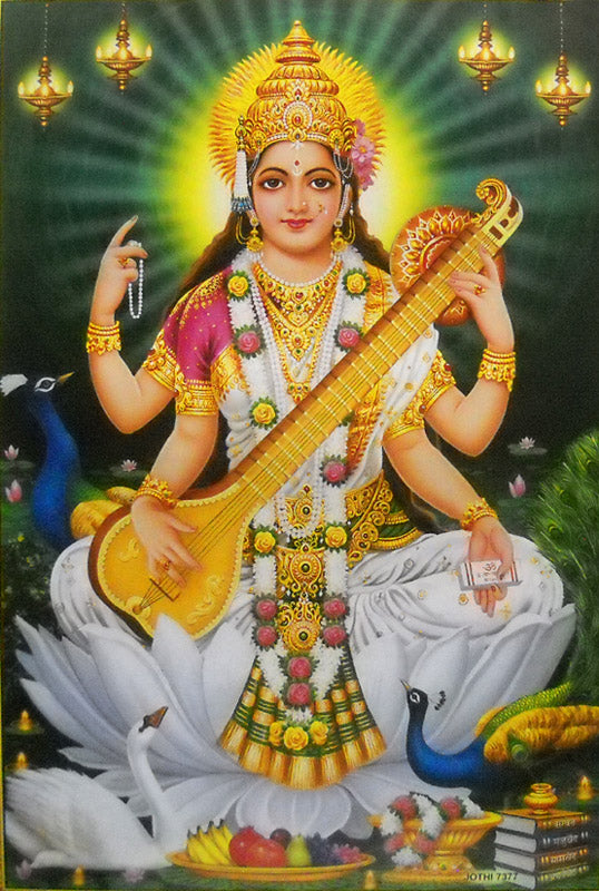 Goddess Saraswati Playing Veena/ Hindu Goddess Large Poster -reprint on paper (Unframed : Size 21