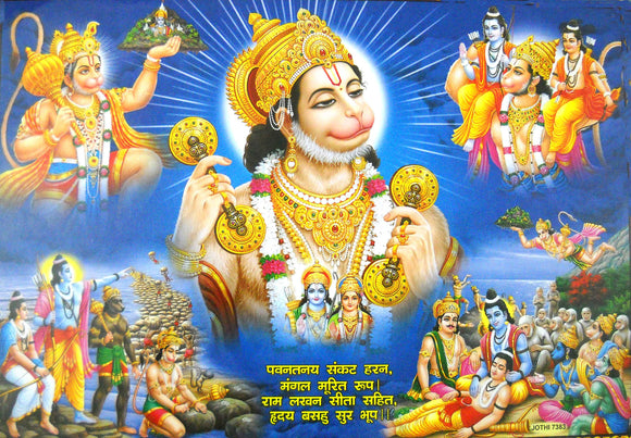 Different Incidents of Ramayana / Hindu God Poster - Reprint on Paper (Unframed : Size 21