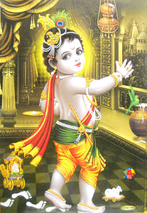 "Butter thief Bal Krishna/ Hindu God Big Poster -reprint on paper (Unframed : Size 21""X31"" Inches)"