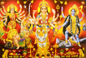 "Goddess Durga and Goddess Kali/ Hindu Goddess Large Poster -reprint on paper (Unframed : Size 21""X31"" Inches)"