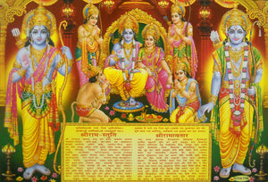 "Ram Darbar and Shri Ram Stuti/Hindu God Large Poster -Reprint on Paper (Unframed : Size 21""X31"" Inches)"