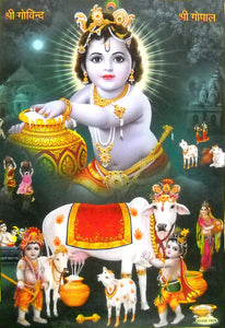 "Butter thief Bal Krishna/ Hindu God Large Poster -reprint on paper (Unframed : Size 21""X31"" Inches)"