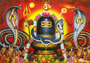 "Shiva Lingam covered by snakes/ Hindu God Big Poster -reprint on paper (Unframed : Size 21""X31"" Inches)"