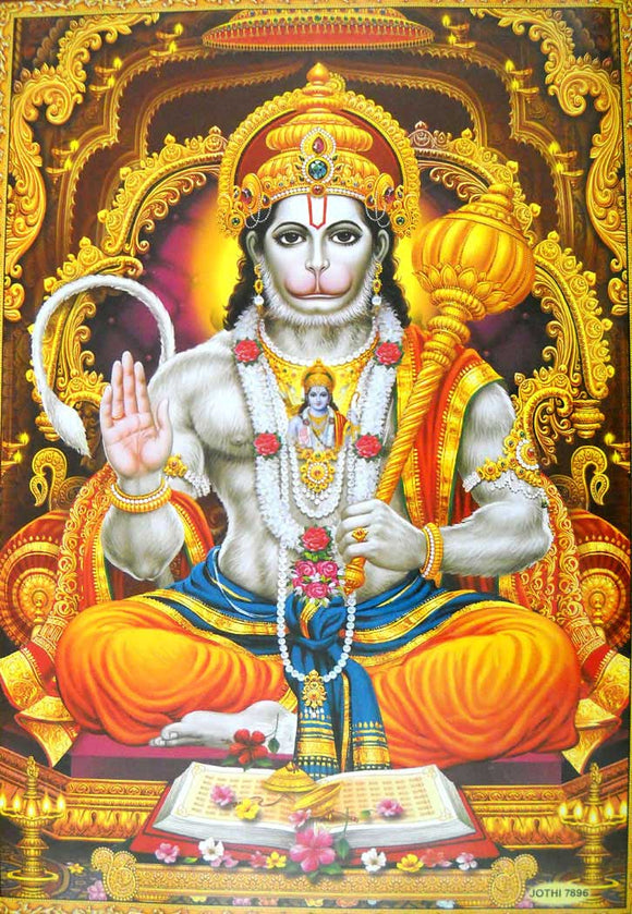 Blessing Lord Hanuman/ Hindu God Poster - Reprint on Paper (Unframed : Size 21