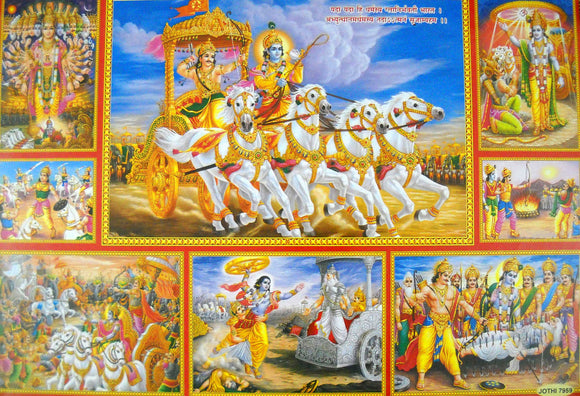 Different Incidents of Mahabharata War/ Hindu God Poster - Reprint on Paper (Unframed : Size 21