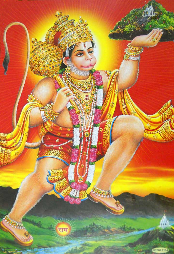 Flying Lord Hanuman carrying Sanjivini Mountain/ Hindu God Poster - Reprint on Paper (Unframed : Size 21