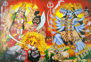 "India Crafts Brave Goddess Durga and Goddess Kali/Hindu Goddess Poster - Reprint on Paper (Unframed : Size 21""X 31"" Inches)"