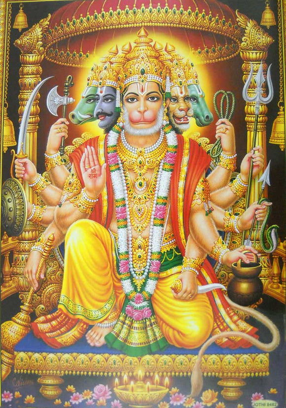 Blessing Panchmukhi Lord hanuman/ Hindu God Poster - Reprint on Paper (Unframed : Size 21