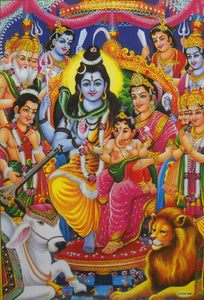 "Lord Shiva Family and other Hindu Gods/ Hindu God Big Poster -reprint on paper (Unframed : Size 21""X31"" Inches)"