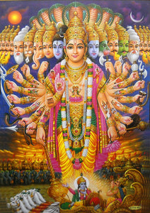 "Lord Krishna showing Viratroop during Mahabharata war / Hindu God Poster - Reprint on Paper (Unframed : Size 21 ""X 31""Inches)"