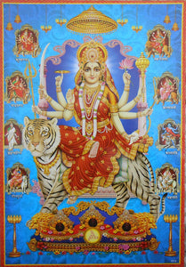 "India Crafts Goddess Durga/Sheran Wali MATA/Hindu Goddess Poster - Reprint on Paper (Unframed : Size 10"" X16 Inches)"