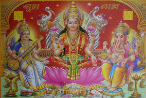 "India Crafts The Trio : Lakshmi Ganesha Saraswati/Hindu God Poster - Reprint on Paper (Unframed : Size 10"" X16 Inches)"