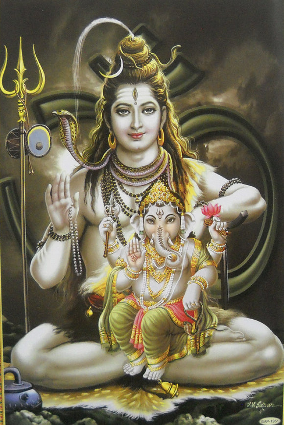 Lord Shiva with bal Ganesha Poster/ Hindu God Poster (Unframed : 10