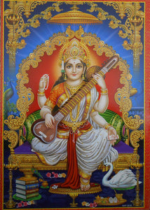 "India Crafts Goddess of Knowledge : Goddess/Mother Saraswati/Hindu Goddess Poster - Reprint on Paper (Unframed : Size 10"" X16 Inches)"