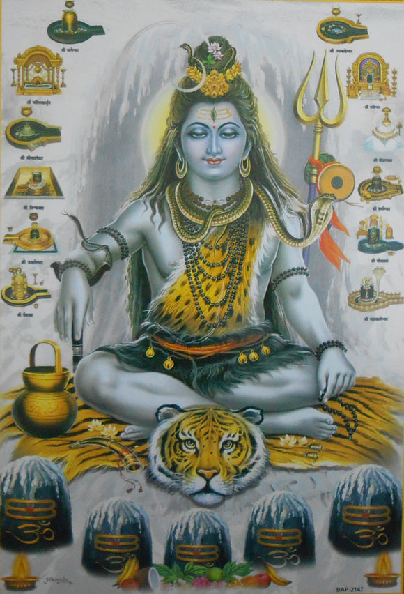 India Crafts Blessing Lord Shiva/Shiv ji/Hindu God Poster - Reprint on Paper (Unframed : Size 10
