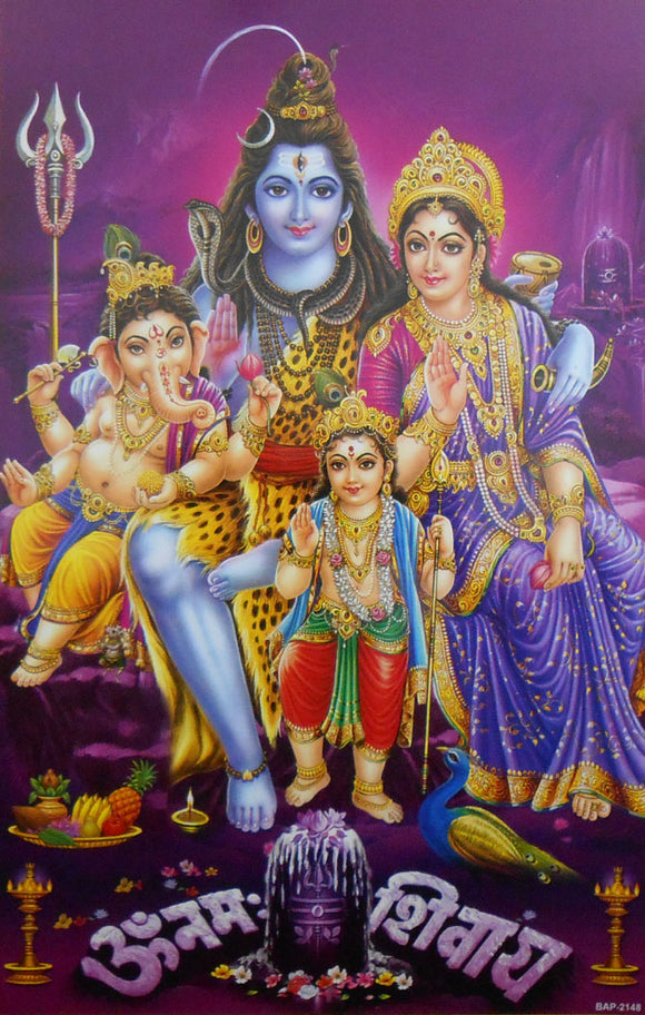 India Crafts Lord Shiva Family/Hindu God Poster - Reprint on Paper (Unframed : Size 10