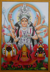 "India Crafts Vaishno MATA/Hindu Goddess Poster - Reprint on Paper (Unframed : Size 10""X16 Inches)"