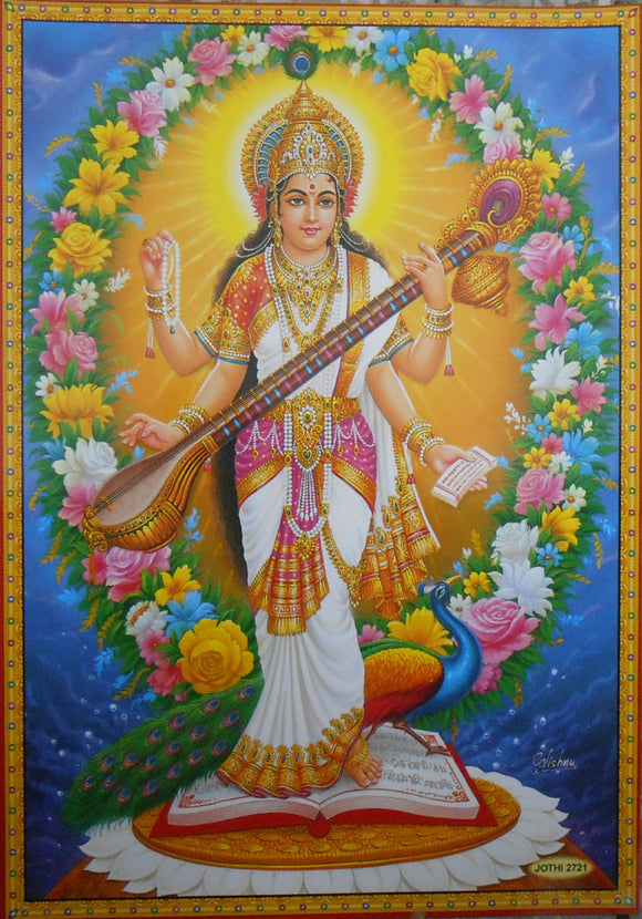 India Crafts Goddess Saraswati/Hindu Goddess Poster - Reprint on Paper (Unframed : Size 10